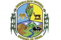 Municipalidad Distrital Santiago de Pischa-ayacu