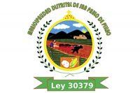 municipalidad-distri-sanpablode piallo